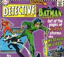 Detective Comics Vol 1 353