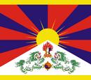Reino del Tíbet