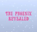 Феникс разоблачён