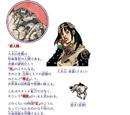Images of Iwasuke