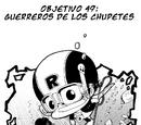 Objetivo 49: Guerreros de los chupetes