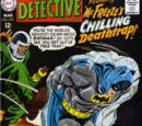 Detective Comics Vol 1 373