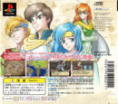 TearRing Saga games