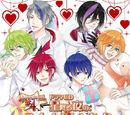 Marginal4 Hoshi furu yoru no, Sweet Valentine