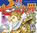 Tome 10