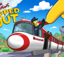 Monorail 2015 Event
