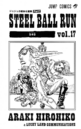 SBR Volume 17 Illustration.png