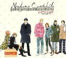 Nodame Cantabile