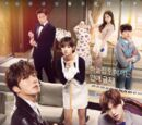 Cinderella and Four Knights OST