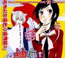 Diferencias entre el manga y el anime