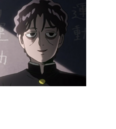 Shinji Kamuro anime.png