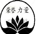 Black Lotus Triad