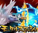 Mortal Smash