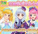 Data Carddass Aikatsu Stars! Part 3