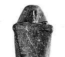 Харсієс II