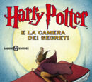 Harry Potter e la Camera dei Segreti