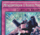Metalcontenedor el Bloqueo Móvil