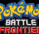 Pokémon, Batalha da Fronteira