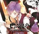 Diabolik Lovers Vol.2 Kanato Sakamaki (CD personaj)