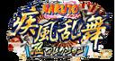 Naruto SCSR logo.png