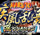 Naruto: Shinobi Collection Shippū Ranbu