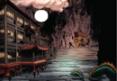 Great Wall Headquarters from Agents of Atlas Vol 2 9 001.png