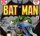 Batman Vol 1 252
