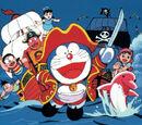 Doraemon: Nobita's Great Adventure in the South Seas