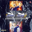 Gyakuten Saiban 1 & 2 soundtrack.png