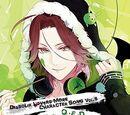 Diabolik Lovers MORE CHARACTER Vol.5 Laito Sakamaki (character CD)