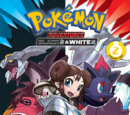 Pokémon Adventures: Volume 52