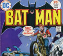 Batman Vol 1 264