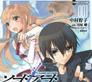 Sword Art Online Manga Main Page