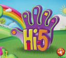 Hi-5 House (Series 1)