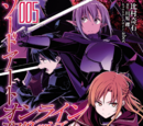 Sword Art Online - Progressive Volume 05 (manga)