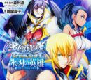 BlazBlue: Spiral Shift – Ice Blade Hero