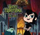 Hotel Transylvania: The Television Series