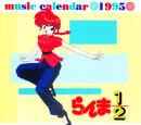 Ranma ½ Music Calendar 1995