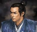 Yoshitsugu Maeba