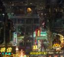 Hong Kong Sanctum