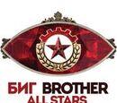 Big Brother Bulgaria All-Stars 3