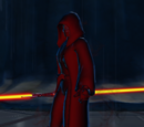 Darth Terous