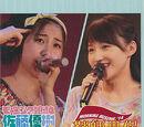 """Morning Musume '14 Birthday Event 2014 """"Sayashi Riho & Sato Masaki"""""""