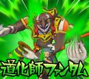 Doukeshi Phantom