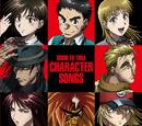 Ushio and Tora Character Songs