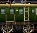 Sophia Express