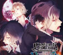 Diabolik Lovers DARK FATE Vol.3 Capitolul Ultimului Pătrar