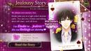 Jealousy Story Eisuke.png