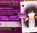 Jealousy - Eisuke