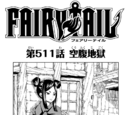 Chapter 511